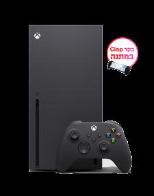 קונסולה Xbox SERIES X 1T + בקר Glap במתנה