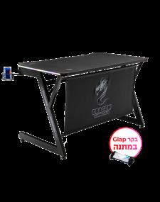 שולחן GAMING DRAGON T7 RGB + שלט Glap במתנה