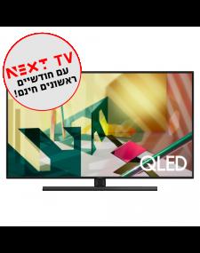 "Samsung 75"" 75Q70T TV"