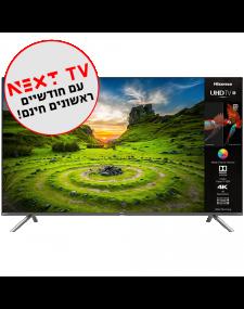 """Hisense 85"""" 85A7500WFIL TV"""