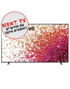 "LG NanoCell display 75"" 75NANO75VPA Smart TV"