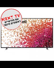 "LG NanoCell display  50"" 50NANO75VPA Smart TV"