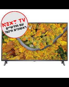 "LG 75"" 75UP7550PVB Smart TV"