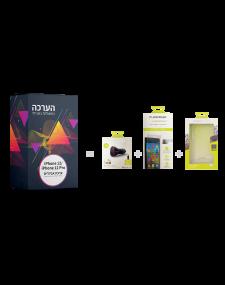 ערכת אביזרים ל iPhone 12 |12 Pro כיסוי,מגן זכוכית ומטען לרכב