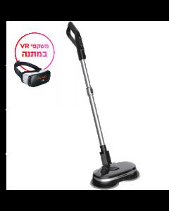 שוטף רצפה ידני נטען Aquabot Wash + משקפי VR במתנה